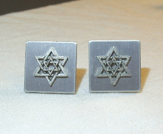 Silver Star of David on Brushed Aluminum Cuff Links