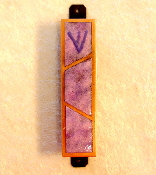 Copper Enamel Mezuzah - Lavender and Purple
