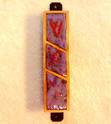Copper Enamel Mezuzah - Red, Magenta and Purple