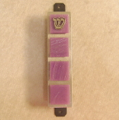 Glass Tile Mezuzah - Lavender on Aluminum