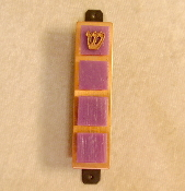 Glass Tile Mezuzah - Lavender Glass on Copper