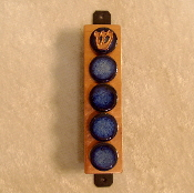 Glass Tile Mezuzah - Blue Ceramic Tiles on Copper