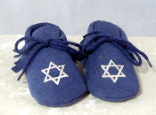 Baby Shoes - Navy Blue
