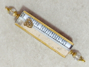 Sand from Israel -  Mezuzah