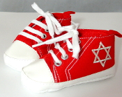 "Red ""All-Stars"" Baby Shoes"